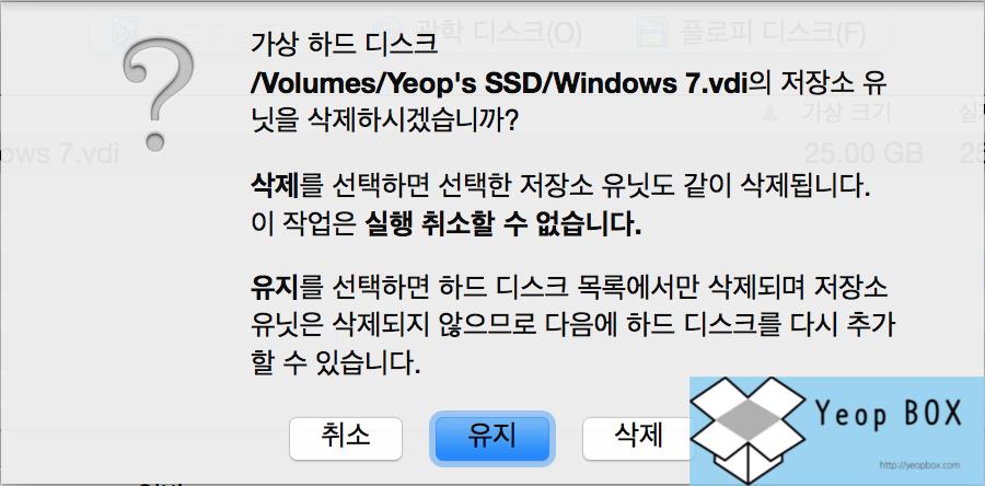 VirtualBoxVdiError_04