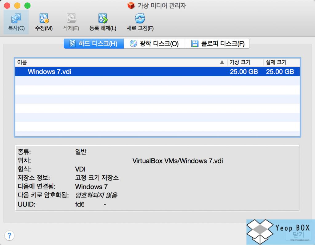 VirtualBoxVdiError_05