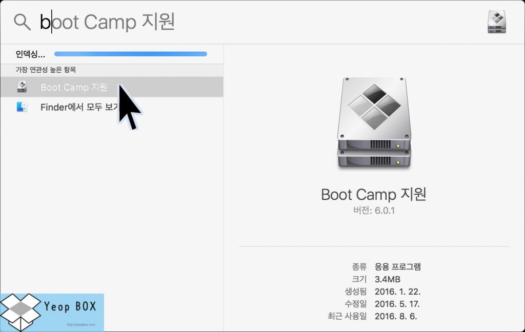 bootcampmake01
