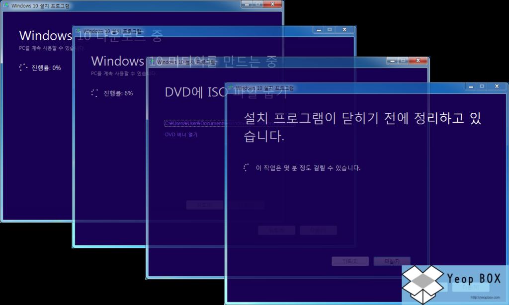 windowsisomakeISO2