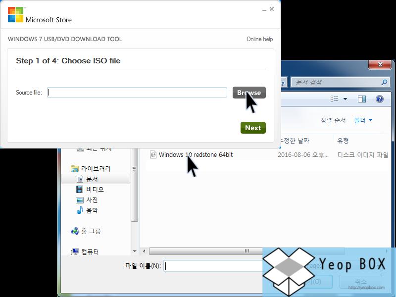 windowsisomakeISO6