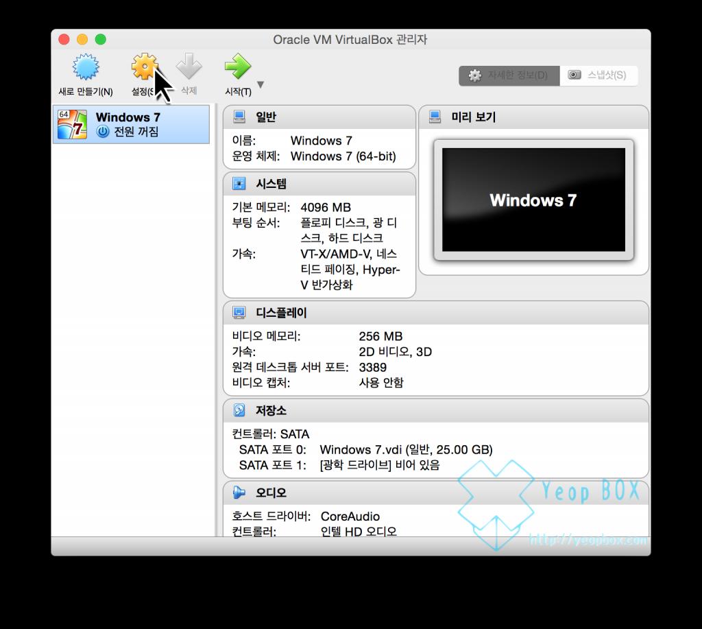 virtualboxdisplay01