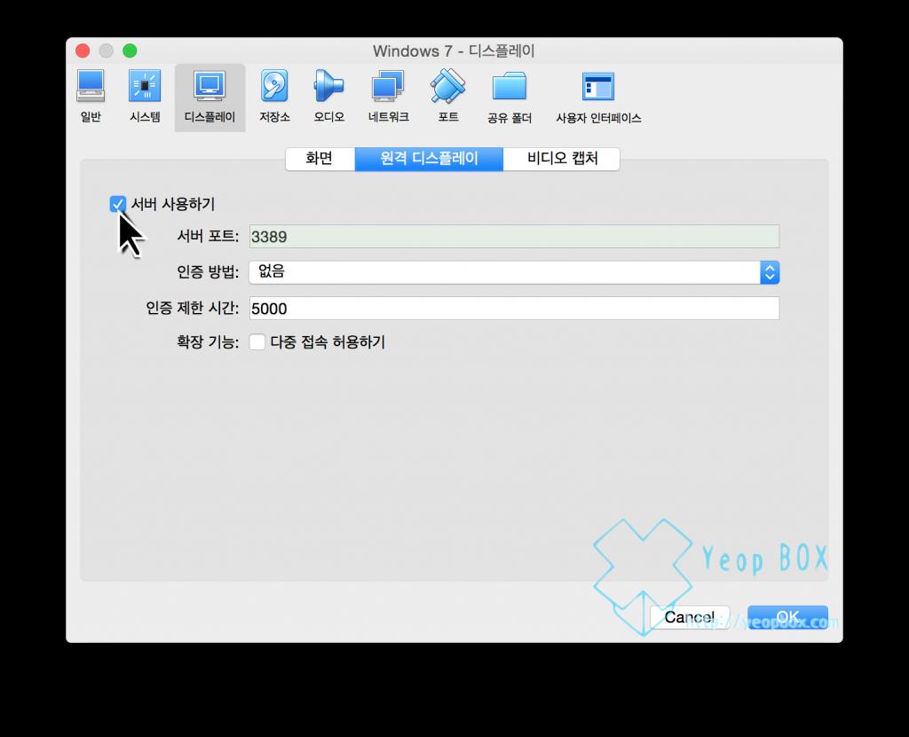 virtualboxdisplay02