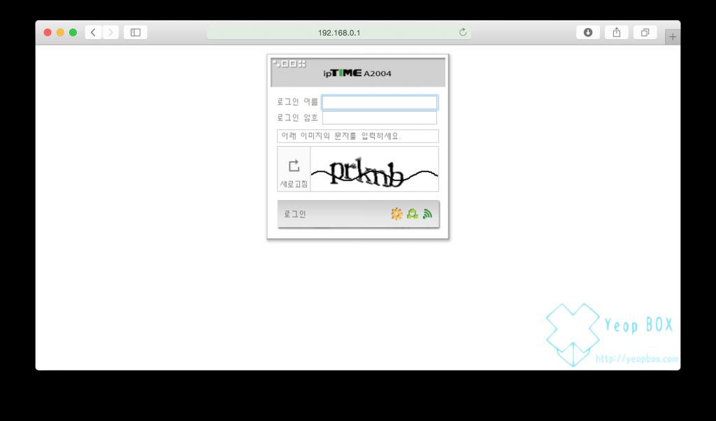 virtualboxdisplay03