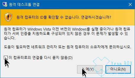 virtualboxdisplay09