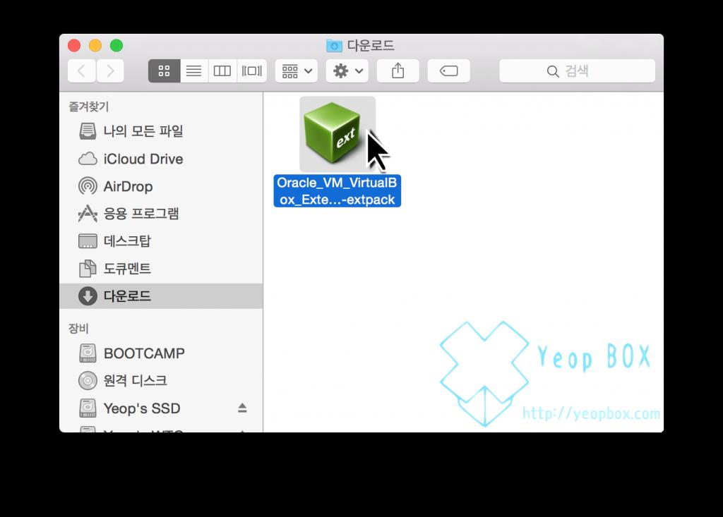 VirtualBoxUSB3.0_02