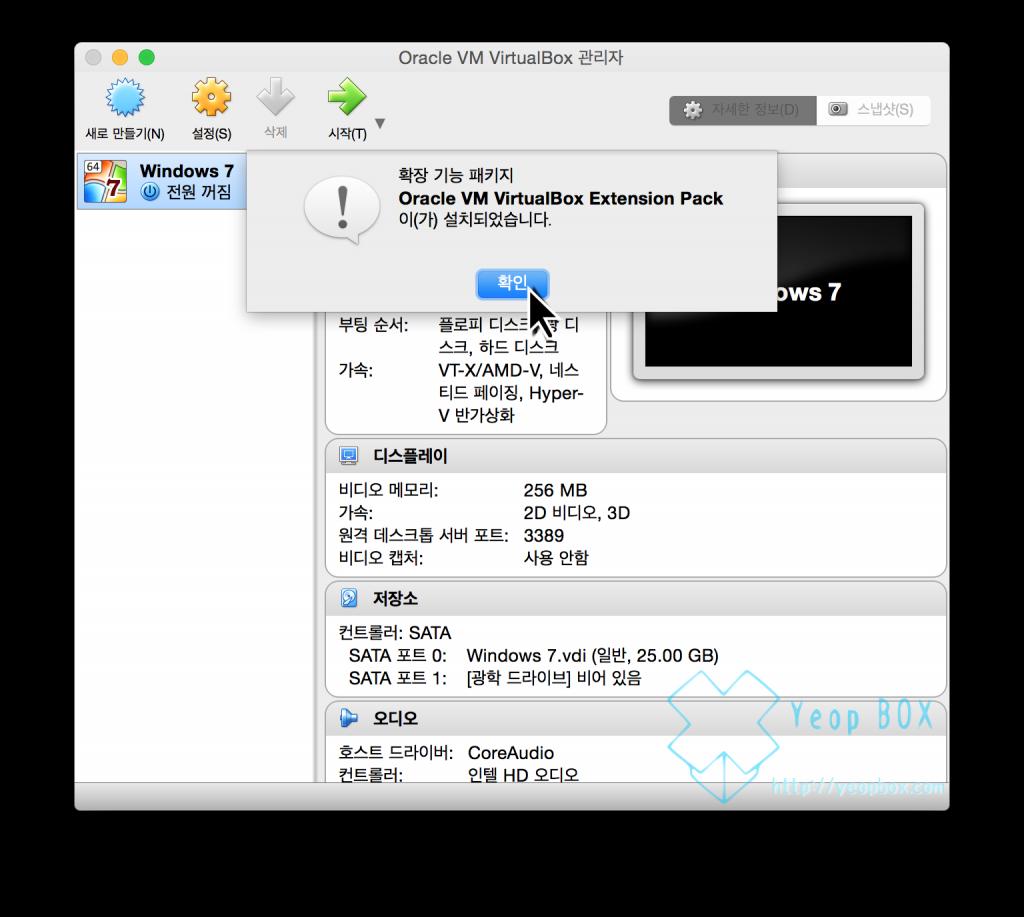 VirtualBoxUSB3.0_05