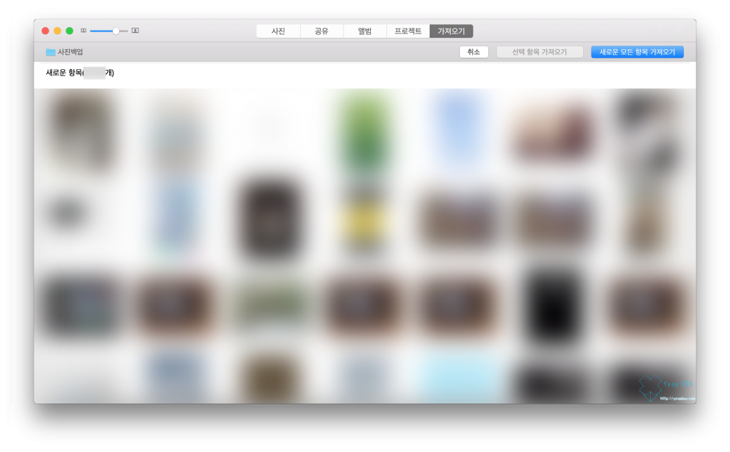 picturedowngrade08