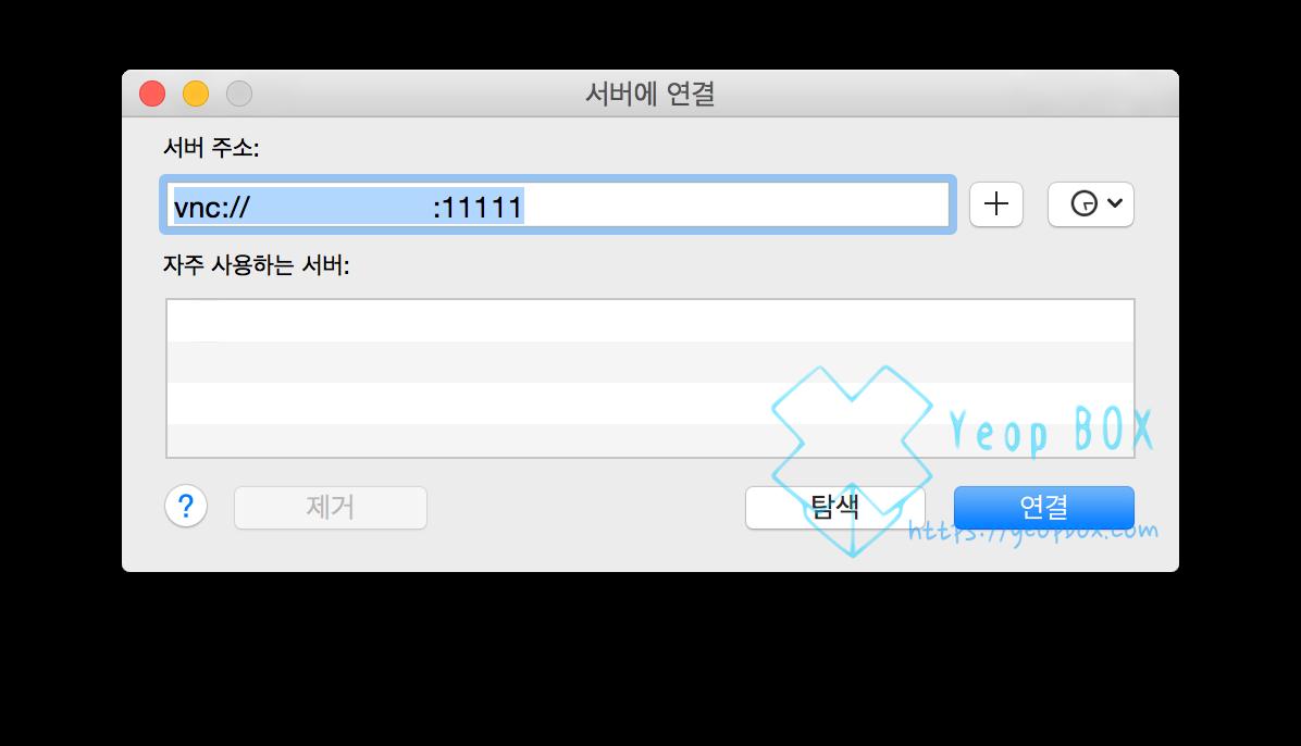 Mac vnc port number